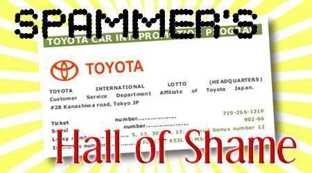 SPAMMER'S Hall of Shame