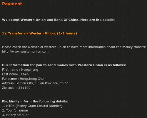 Screenshot: Bezahlung? Klar doch, am besten über Western Union