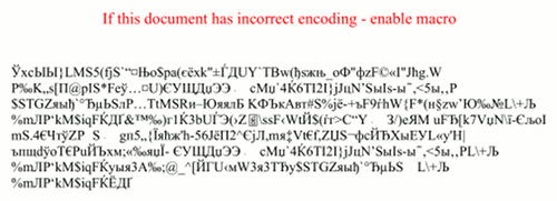 If this document has incorrect encoding - enable macro -- gefolgt von leckerem Zeichensalat...