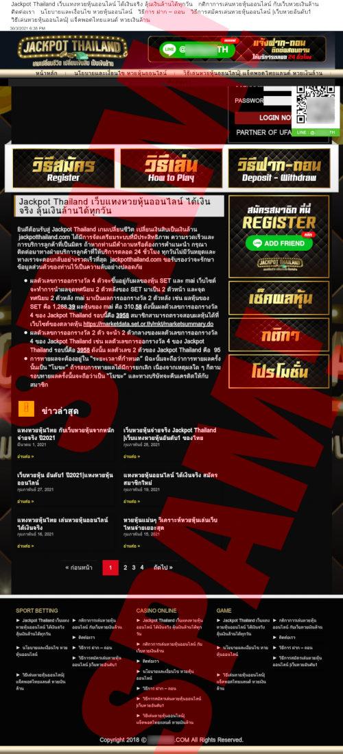 Screenshot der nicht so empfehlenswerten Casino-Website aus Thailand
